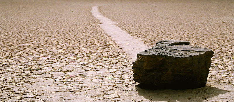 Kameni trag u kaldrmi
