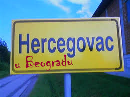 Hercegovac u Beogradu